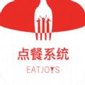 食趣点餐安卓系统手机版app v2.3.0
