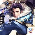 339帝灵绝游戏官方下载安卓版 v1.0.1