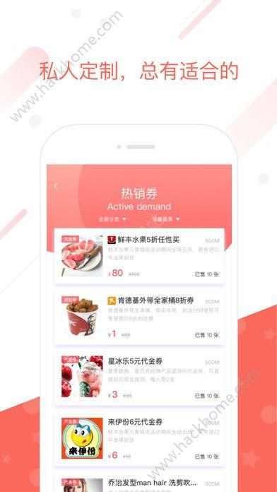 妙品汇app手机版图2: