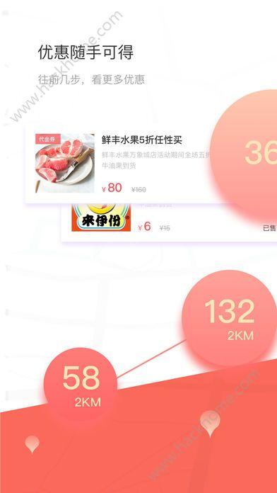 妙品汇app手机版图1: