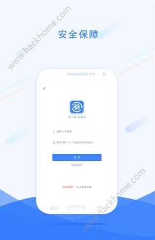 老张有钱官方app下载手机版图1: