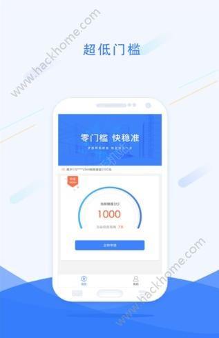 老张有钱官方app下载手机版图片1