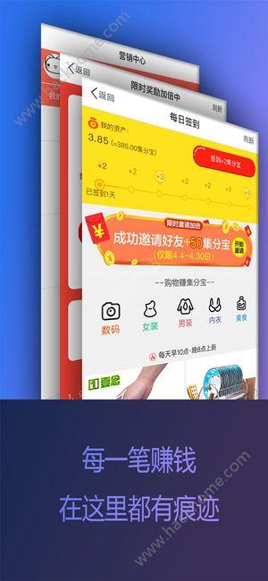 边买边赚官方版软件app下载图3: