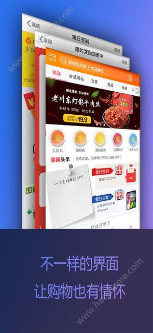 边买边赚官方版软件app下载图2:
