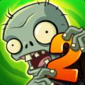植物大战僵尸2国际版5.0.1解锁破解版(含数据包) v7.0.1
