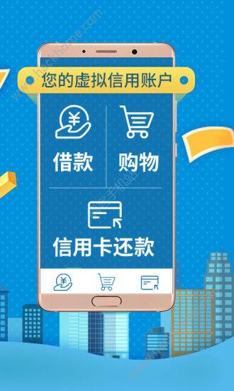 国美借贷美借官网app下载图4: