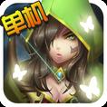 幻想小勇士游戏下载 v1.2.4
