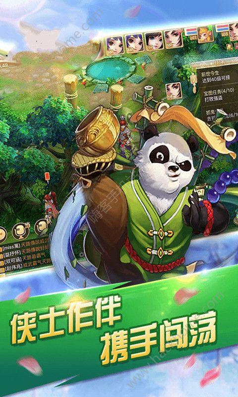 魔灵纪元安卓版下载官方手游图1: