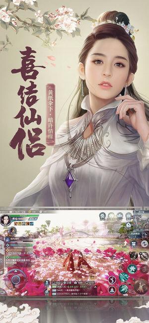 腾讯择天记官方网站下载安装图5: