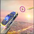 汽车绝技模拟器游戏安卓版下载 v 1.0