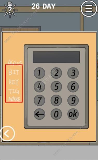 妈妈把我锁在家里了3第26关攻略 十二生肖图文通关教程[多图]图片2_嗨客手机站