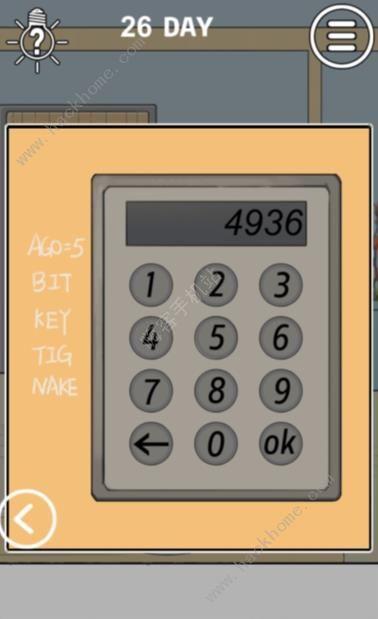 妈妈把我锁在家里了3第26关攻略 十二生肖图文通关教程[多图]图片3_嗨客手机站