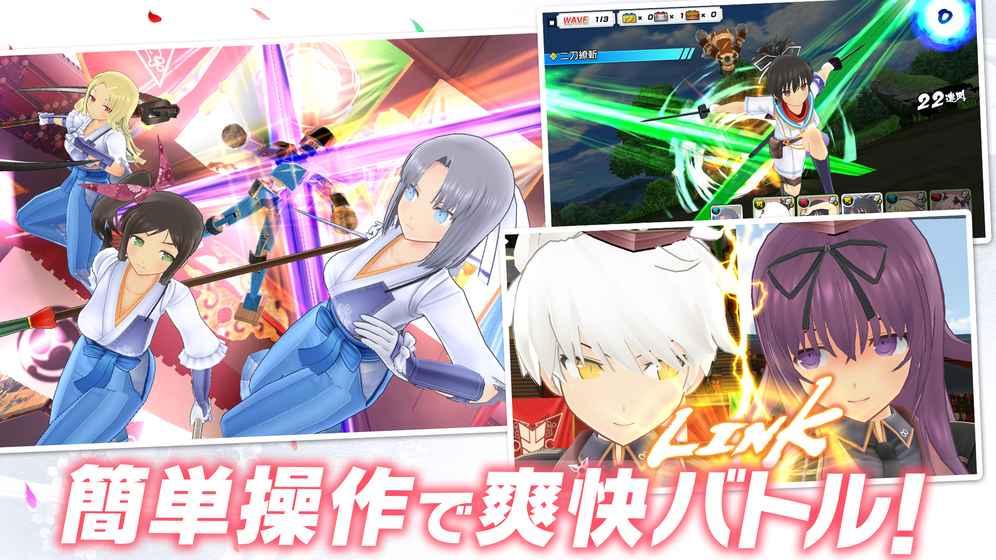 闪乱神乐忍者大师游戏官网手机版图4: