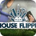 房产达人游戏安卓版(House Flipper) v1.0