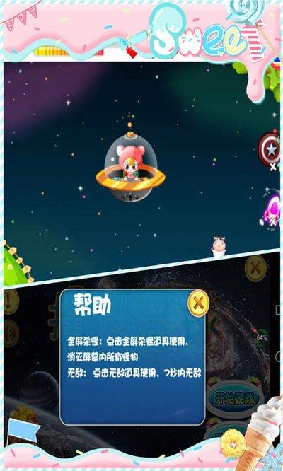 咪咕游戏捍卫星球IOS官方下载图2: