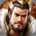 谁主三国之王者传奇官方网站v1.0.2