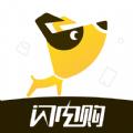 五一闪电购app官方手机版 v1.0.7