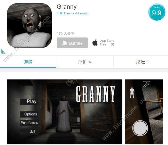 Granny攻略大全 Granny通關圖文攻略[多圖]圖片3_海客手機站