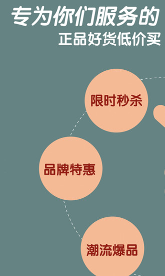 安家趣花贷款软件app下载手机版图4: