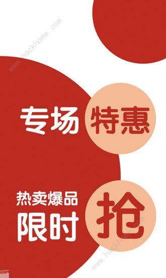 安家趣花贷款软件app下载手机版图片1_嗨客手机站