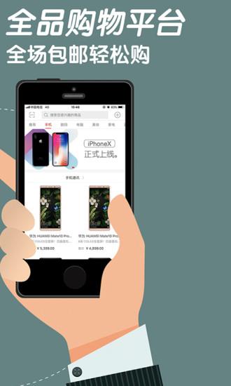 安家趣花贷款官网平台激活码app下载图3:
