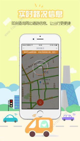 开吧APP下载iOS手机版图片1_嗨客手机站