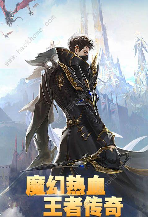 永痕王座手游官方网站图片1_嗨客手机站