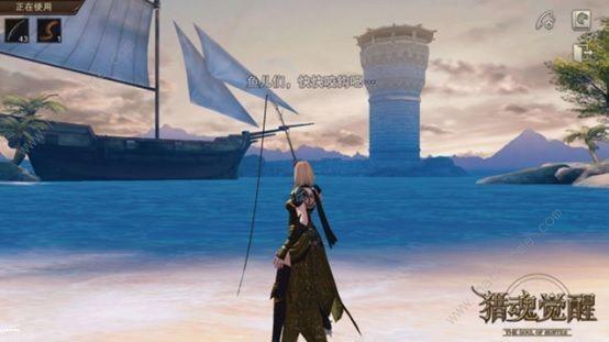 猎魂觉醒5月25日更新公告 天妖武器礼装上线![多图]图片1_嗨客手机站