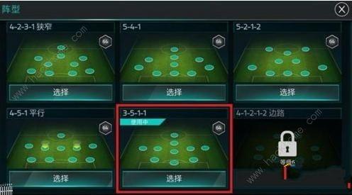 FIFA足球世界最强阵容攻略 实战阵容搭配推荐[多图]图片3_嗨客手机站
