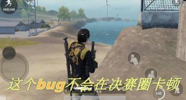 刺激战场新版2倍移速BUG怎么卡 新版2倍速BUG教学[多图]图片2_嗨客手机站