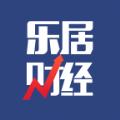 乐居财经app手机客户端下载 v1.0