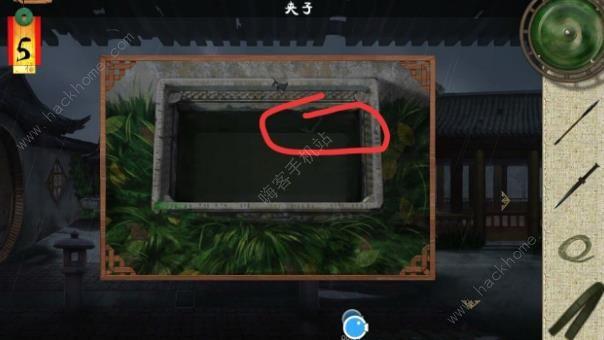 密室逃脱绝境系列3画仙奇缘纽扣盒子怎么转?[多图]图片2_嗨客手机站
