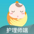 悦母婴护理师app手机版 v1.0