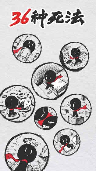 忍者的36种死法游戏官方手机版图5: