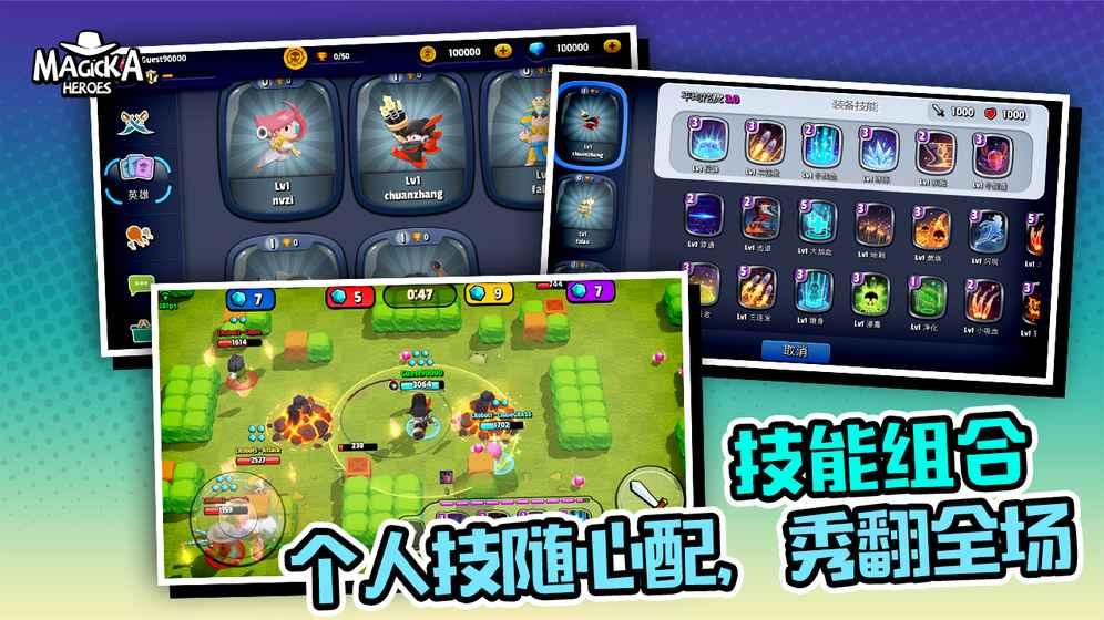 魔灵英雄手游官方网站下载图5: