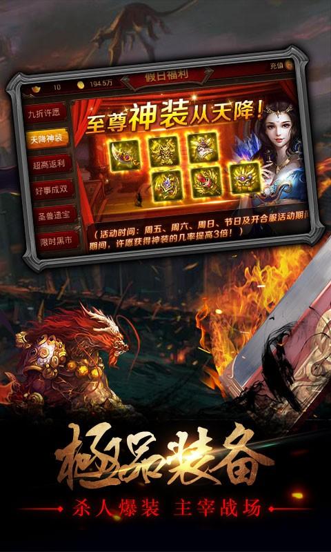 封神战纪online手游官方网站图3: