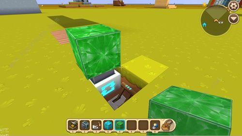 迷你世界重叠方块怎么做? 重叠方块制作流程详解[多图]图片4_嗨客手机站