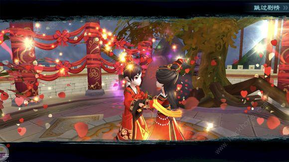仙剑奇侠传3D回合5月31日更新公告 儿童节活动上线[多图]图片1_嗨客手机站