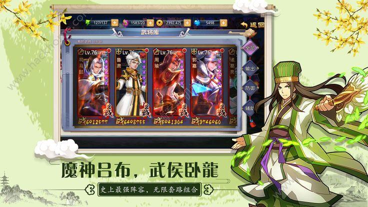 天使记元手游官网最新版图片2_嗨客手机站