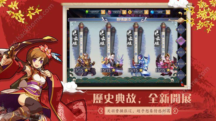 天使记元手游官网最新版图1: