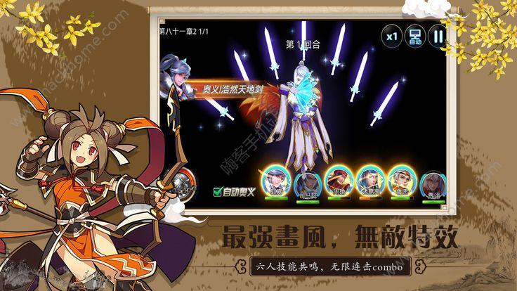 天使记元手游官网最新版图3: