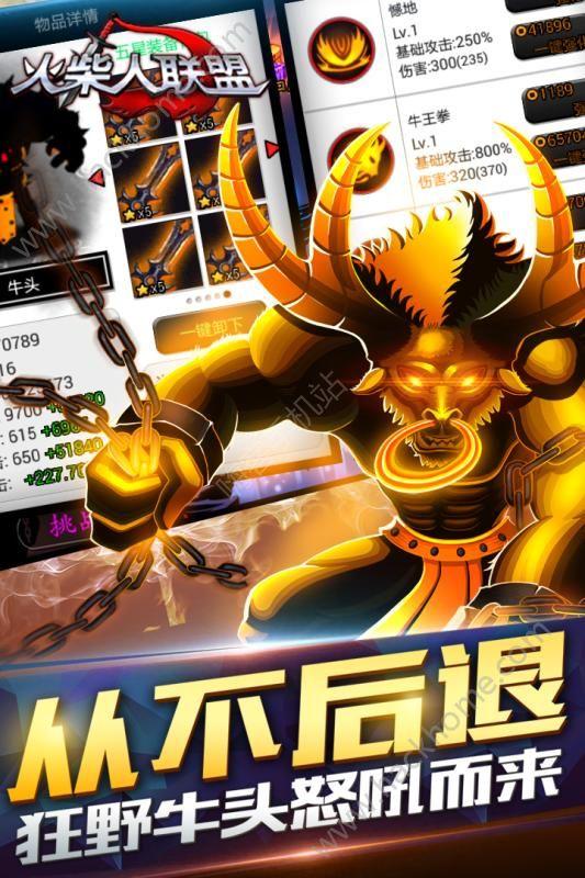 火柴人联盟2.0.3无限钻石金币中文破解版图3: