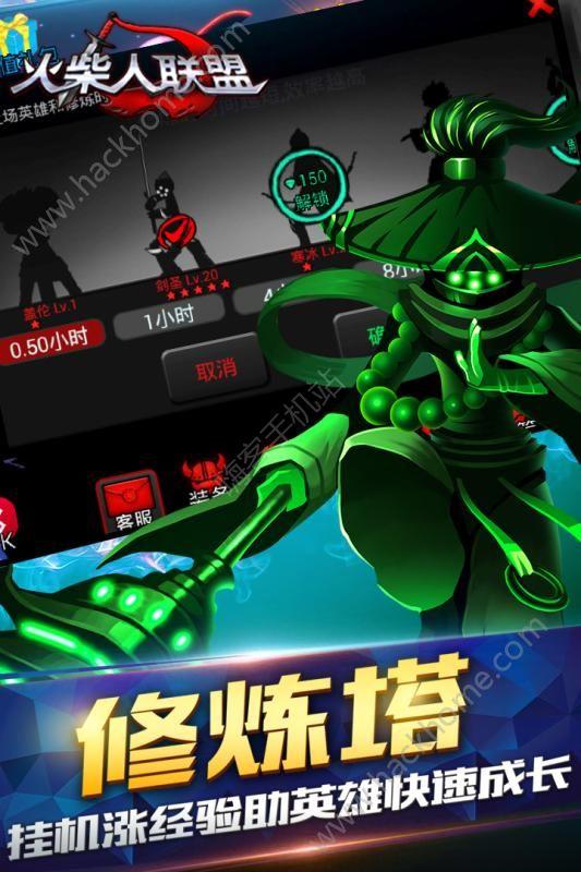 火柴人联盟2.0.3无限钻石金币中文破解版图4: