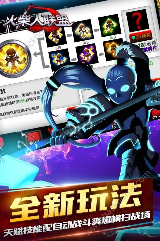 火柴人联盟2.0.3无限钻石金币中文破解版图5: