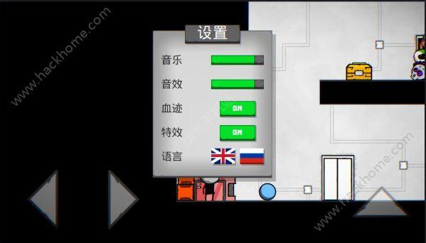 死亡空间重生关卡解锁完整破解版图片1_嗨客手机站