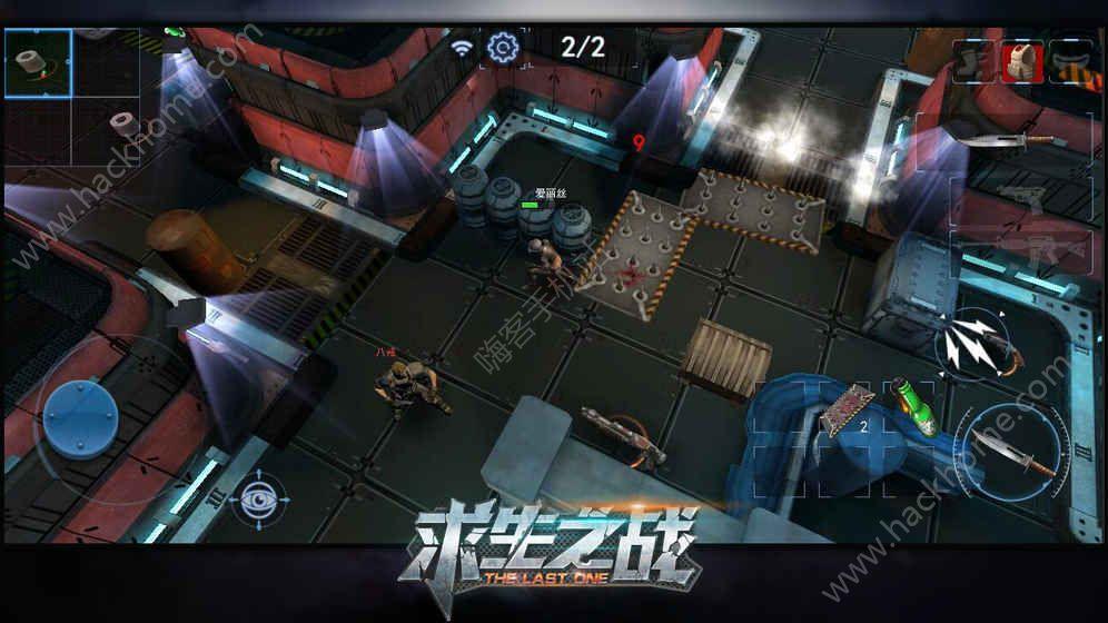 求生之战手游腾讯版下载安装图片1_嗨客手机站