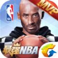 腾讯最强NBA下载iOS官方版 v1.13.241