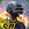 抢滩登陆3D IOS版
