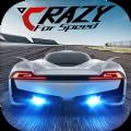疯狂的速度中文版游戏下载 v3.3.3172