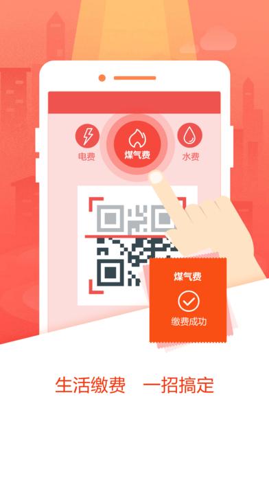 好友邦生活app官方下载图3: